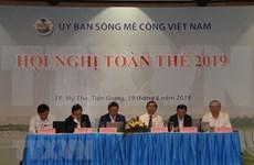 Sesiona en Vietnam Comité del Río Mekong
