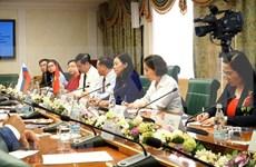 Impulsan Vietnam y Rusia cooperación parlamentaria