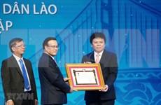 Honrado banco joint venture Laos-Vietnam por sus aportes a relaciones bilaterales