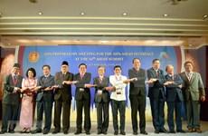Vietnam asiste a reunión de líderes de AIPA-ASEAN