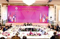 Aprueba ASEAN importantes documentos para construir una región de paz y estabilidad