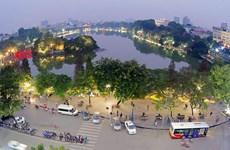 Celebrará Hanoi XX aniversario de su reconocimiento mundial como Ciudad por la Paz