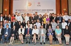 Reafirma Vietnam importancia de la aplicación del derecho internacional humanitario