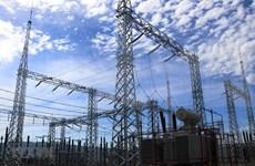 Inauguran en Vietnam la mayor planta de energía solar de la región central del país