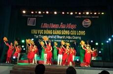 Celebrarán en Vietnam Festival de Música del Delta del río Mekong