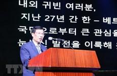 Promueven en Corea del Sur potencialidades turísticas de Vietnam