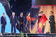 Presidenta parlamentaria de Vietnam participa en aniversario del restablecimiento de Phu Yen