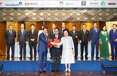Proyectan empresas japonesas invertir casi cuatro mil millones de dólares en Hanoi