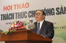 Evalúan oportunidades que ofrece a Vietnam el Acuerdo Transpacífico