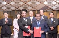 Proyecta empresa japonesa invertir 50 millones de dólares en proyectos inmobiliarios en Vietnam