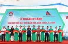Inauguran primera planta de energía solar en la provincia centrovietnamita de Ha Tinh