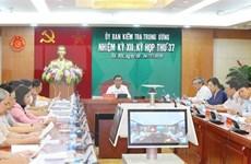 Comisión de Control Disciplinario del PCV pide medidas disciplinas contra expremier
