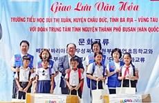 Efectúan intercambio cultural localidades de Vietnam y Corea del Sur
