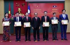 Reconoce Laos asistencia de provincia vietnamita de Thai Nguyen