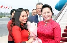 Llega presidenta del Parlamento vietnamita a Beijing