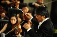 Participarán en Concierto Toyota 2019 famosos artistas vietnamitas y japoneses