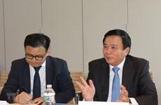Vietnam y Estados Unidos intensifican su asociación integral
