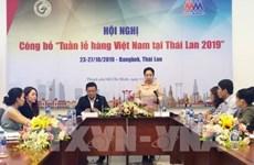 Organizarán en Tailandia Semana de Mercancías de Vietnam 2019