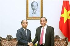 Instan a intensificar cooperación entre Tribunales Populares de Vietnam y Laos