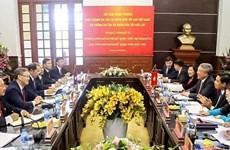 Fortalecen Vietnam y Laos la cooperación judicial