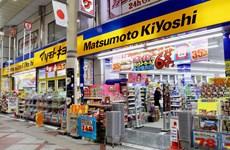 Desembarca en Vietnam cadena japonesa de farmacias Matsumoto Kiyoshi