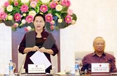 Concluye sesión 35 del Comité Permanente del Parlamento de Vietnam
