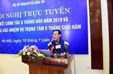 Exhortan al Ministerio de Planificación e Inversión de Vietnam a ser pionero en la reforma económica