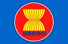 Acogerá Vietnam el Festival de Música ASEAN-Japón 2019