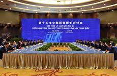 Efectúan XV seminario teórico Partidos Comunistas de Vietnam y China