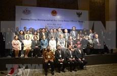 Demanda Vietnam que el Proceso de Bali fortalezca su papel en lucha contra migración ilegal