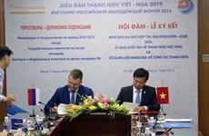 Impulsan Vietnam y Rusia cooperación juvenil