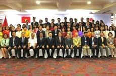 Otorgan becas a 63 funcionarios vietnamitas para participar en cursos de formación superior en Japón