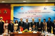 Apoya Japón el fortalecimiento del desarrollo sostenible de Vietnam