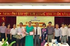 """Vietnam honra a presidenta del Fondo Internacional """"Camino de la Paz"""""""