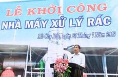 Japón ayuda a Vietnam en tratamiento residual