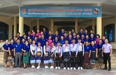 Jóvenes de Vietnam y Laos estrechan lazos