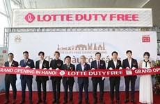 Empresa surcoreana Lotte abre su tercera tienda libre de impuestos en Vietnam