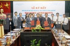 Construirán escuela en provincia vietnamita de Bac Giang con financiamiento sudcoreano
