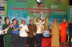 Celebran en Vientián réquiem en homenaje a los héroes y mártires vietnamitas