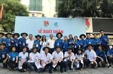Participan jóvenes vietnamitas en actividades voluntarias en Laos