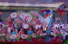 Robustecen nexos guardafronteras de Vietnam y Laos