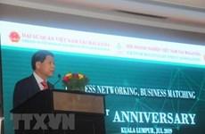 Buscan Vietnam y Malasia expandir sus  lazos comerciales