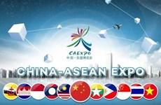 Anuncian celebración en septiembre de XVI Exposición China-ASEAN