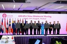 Ministros de Relaciones Exteriores de ASEAN y China se reúnen en Bangkok