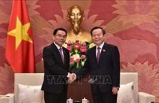 Estudian parlamentos de Vietnam y Laos medidas para estrechar lazos bilaterales