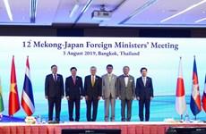 Vietnam participa en Conferencia Ministerial de Cooperación Mekong-Japón