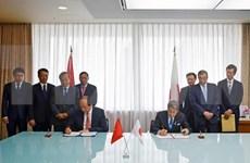 Ayuda Japón a Vietnam en la construcción del gobierno electrónico