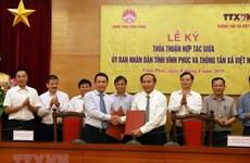 Apoya Agencia Vietnamita de Noticias desarrollo de la provincia de Vinh Phuc