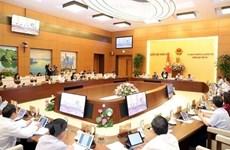 Analiza el Comité Permanente del Parlamento de Vietnam modificación de la Ley de Auditoría Estatal