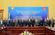 Fuerzas policiacas Vietnam y Myanmar robustecen colaboración